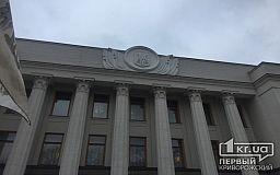 Закон про деокупацію прийнято, а дружити з Росією Україна продовжує