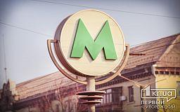 Криворожанка может сесть на 2 года за бесплатные поездки на трамвае