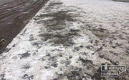 Куда обращаться водителям, попавшим в чрезвычайную ситуацию на автотрассах в Днепропетровской области
