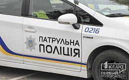Во все тяжкие: криворожским патрульным попался пьяный водитель