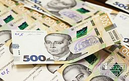 Переселенці Кривого Рогу будуть отримувати збільшені соцвиплати