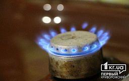 На Дніпропетровщині скоротилися обсяги розподілу газу