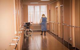 Южный ГОК вложил более 3 млн грн в улучшение медицинского обслуживания криворожан