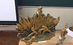 Студенти педуніверситету у День Соборності України зустрілись із криворізьким скульптором