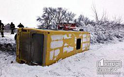 На трассе под Кривым Рогом перевернулся рейсовый автобус. Есть пострадавшие