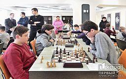В Кривом Роге состоялся чемпионат города по шахматам
