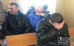 Под пристальным вниманием активных криворожан судебный процесс о надругательстве над флагом Украины