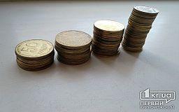 В Кривом Роге ради монет мужчина убил пенсионера