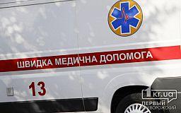 В криворожскую больницу мужчину с травмой головы доставляли более трех часов