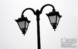 В Кривом Роге в нескольких районах отключат свет (АДРЕСА)