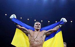 Украинец Александр Усик победил латвийца Майриса Бриедиса в зрелищном поединке