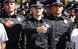 Служить с вами - честь! Начальник патрульной полиции Кривого Рога поблагодарил коллег за службу