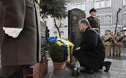 Завдяки подвигу Героїв Крут постала незалежна Україна, - Президент
