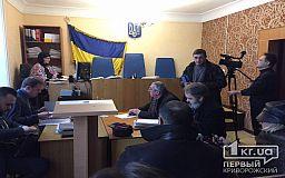 В Кривом Роге допрашивают двоих свидетелей по делу Вячеслава Волка