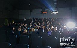 Фільм про полеглого в АТО оперного співака презентують у Кривому Розі