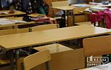 Список школ Кривого Рога, ученики которых возвращаются на занятия