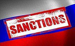 Есть ли в санкционном списке государства-агрессора криворожане