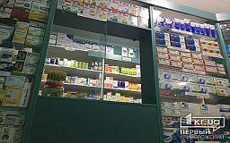 Какие препараты криворожане могут получить бесплатно в 16-й горбольнице