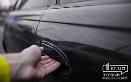 В каком городе Днепропетровской области чаще всего угоняют авто