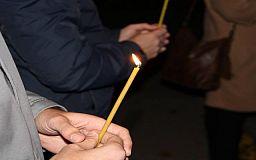 Поляки та українці разом: у Кривому Розі запалили свічки пам'яті у день 100-річчя від початку війни