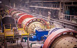 Южный ГОК модернизирует секции обогатительной фабрики за 680 млн гривен