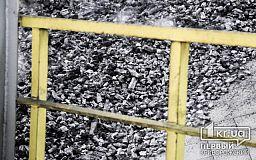 На АрселорМиттал Кривой Рог рабочий упал с 40-метровой высоты