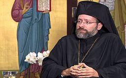 Константинополь: Московського патріархату в Україні більше немає