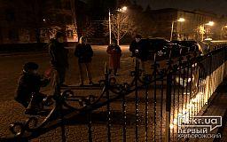 Хто вбив Катю Гандзюк? - криворіжці приєднались до всеукраїнської акції