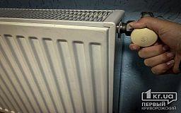 В школах и больницах Кривого Рога начали включать отопление