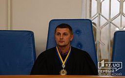 Начался допрос свидетелей по делу охранника КП Скоростной трамвай в Кривом Роге