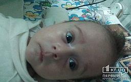 Новорожденной криворожанке нужна пересадка костного мозга, семья просит о помощи