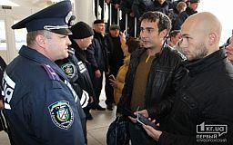 Полиция закрыла дело муниципальных гвардейцев и журналистов в Кривом Роге