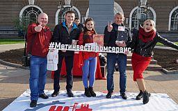 Караоке на Почтовом: «Метинвест-Промсервис» привез любимое развлечение на центральную площадь Кривого Рога