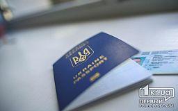 Подать заявление на оформление биометрического паспорта теперь можно онлайн