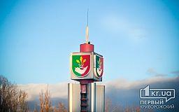 У перешкоджанні встановленню Державних символів України на 95 кварталі криворізькі активісти звинувачують чиновників міськвиконкому