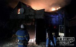 Возле Кривого Рога сгорел жилой дом, мужчина получил ожоги 30% тела