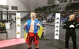 Криворожанин стал чемпионом мира по фри-файту