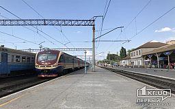 Временно не будут курсировать поезда из Кривого Рога в некоторые города Украины