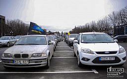 Большинство криворожских нардепов поддержали закон, который уменьшает стоимость растаможивания авто на Еврономерах