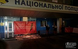 Пассивное участие: криворожский нардеп ничего не предложил ВСК, расследующей дело Гандзюк и других активистов