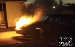 В Кривом Роге на газовой заправке загорелся автомобиль