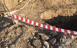 Криворожские чиновники оштрафовали компанию, которая не зарыла за собой яму