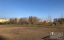 В УОН криворожского исполкома нет сметы, согласно которой ремонтируют спортплощадку школы