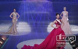Криворожанка вошла в ТОП-15 финалисток мирового конкурса красоты