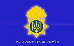 Криворізькі гвардійці затримали бойовика «ЛНР»