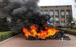В знак протеста против отсутствия отопления криворожане подожгли шины под зданием газового монополиста