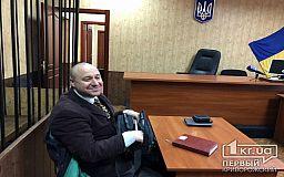 Подозреваемый Кудрявцев заявил о затягивании дела криворожанки Амины Менго