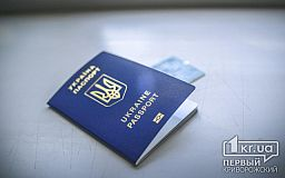 Щоб без проблем зареєструватися на ЗНО та вступити до вишів, у МОН радять оформити ID-картки
