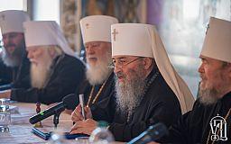 Відмовився долучатися до нової Української церкви собор УПЦ Московського патріархату
