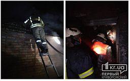 Во время пожара пожилой криворожанин отравился угарным газом